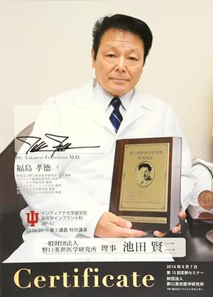(写真)野口英世医学研究所理事