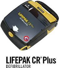 (写真)AED(自動体外式除細動器)